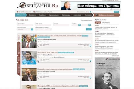 Captura de la página web de obeschania.ru.