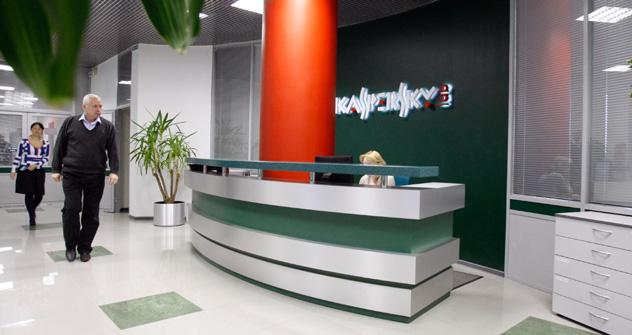 Kaspersky Lab destapa un entramado que vigila a organizaciones diplomáticas, gubernamentales y científicas. Fuente: kommersant