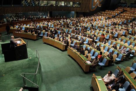 El encuentro reuniría a los cinco miembros del Consejo de Seguridad, además de Arabia Saudí e Irán. Fuente: AP