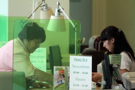 No Banco de Crédito da Europa, foi constatado que quase um a cada dez mutuários têm mais de cinco empréstimos Foto: RIA Nóvosti