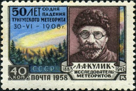 Sello soviético que conmemora la expedición de Kulik a Tugunska. Fuente: Correo de Rusia.