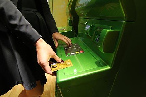El gobierno pretende reducir el volumen de rublos en efectivo en el comercio interior. Fuente: ITAR-TASS