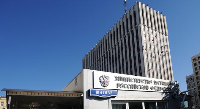 Ministerio de Justicia de la Federación Rusa. Fuente: RIA Novosti / Grigori Sisoev