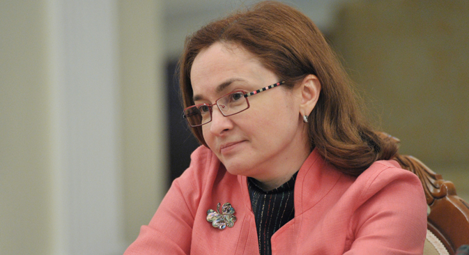 """Nabiúllina: """"Precisamos de medidas sistêmicas para apoiar as pequenas e médias empresas."""""""