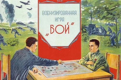 """""""Batalla"""", Juego de estrategia militar de 1938. Fuente: Boardgamer.ru"""
