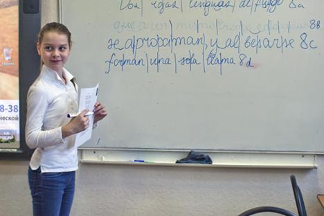 Una alumna del colegio Miguel de Cervantes de Moscú. Fuente: Ricardo Marquina Montañana