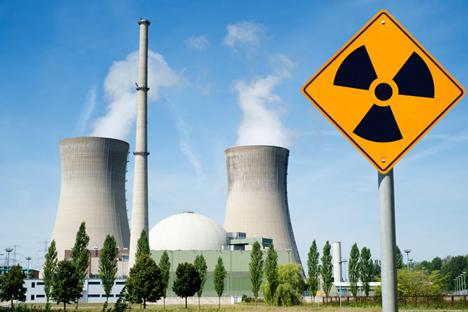 """Mais de 475 toneladas de urânio altamente enriquecido russo foram eliminados no programa """"Megatons para Megawatts"""" Foto: Alamy / Legion Media"""