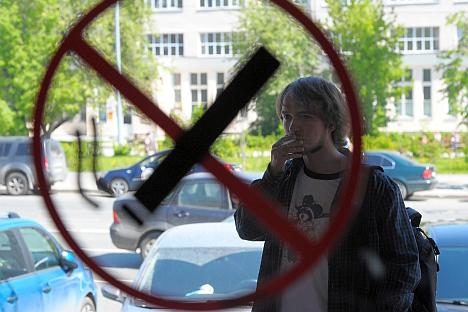 Entra en vigor en Rusia la prohibición de fumar en numerosos espacios públicos. Fuente: Ria Novosti