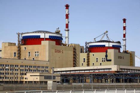 La agencia pública Rosatom apuesta por aumentar la seguridad y la producción de las centrales. Fuente: ITAR-TASS