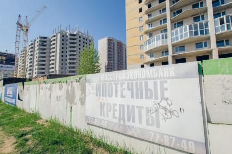 Según un estudio de Deloitte la media en el país eslavo es de 311 euros por persona. Fuente: kommersant