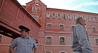 el Alcatraz ruso