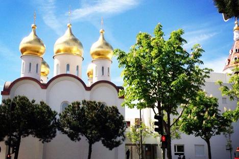 Vinculado a la Iglesia ortodoxa, el espacio se abrió la semana pasada en la capital de España. Fuente: Vera Vasilyán