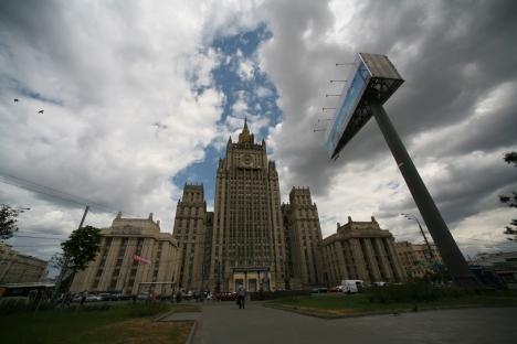 El Ministerio de Asuntos Exteriores de Rusia. Fuente: PhotoXpress