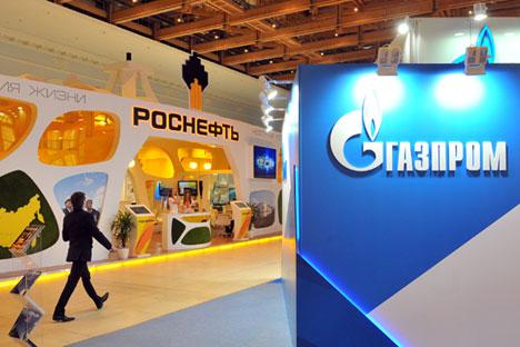 Gazprom sempre se preocupa com o gás proveniente das outras empresas Foto: RIA Nóvosti