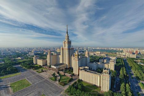 Fuente: airpano.ru