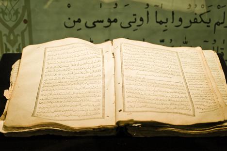Una copia de el Corán, el libro sagrado de los musulmanes. Fuente: Lori / Legion Media