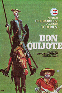 Don Quijote de Grigori Kózintsev. Fuente: Kinopoisk.ru