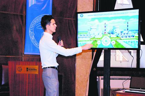 En el concurso se premiaron trabajos sobre el uso pacífico de la energía. Fuente: Servicio de prensa.