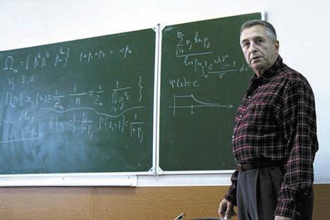 Sinai revelou conexões inesperadas entre a ordem e o caos Foto: www.trv-science.ru