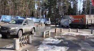 Vídeo: Ciudad cerrada de la industria espacial rusa