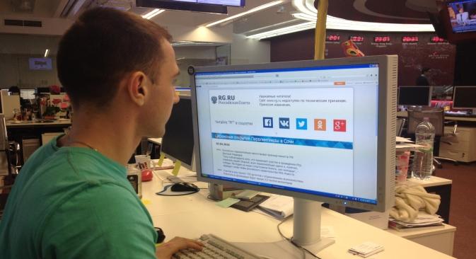 On March 7, the website of Rossiyskaya Gazeta was taken offline by cyber terrorists. Source: RBTH