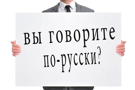 ¿Habla en ruso? Fuente: Alamy / Legion Media