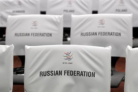 Rússia aderiu à OMC em agosto de 2012, após 18 anos de negociações Foto: Reuters