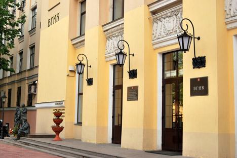 Entrada principal al Instituto de Cinematografía de Rusia. Fuente: Lori / Legion Media
