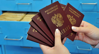 Inmigración en Rusia