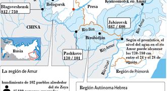 Mapa de las inundaciones en el Lejano Este de Rusia