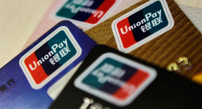 El Banco Central quiere detener la influencia de estas corporaciones. Fuente: Reuters