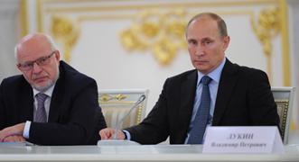 La situación de las ONG en Rusia