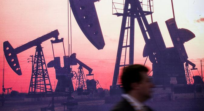 Moscú acoge el XXI Congreso Mundial del Petróleo. Fuente: ITAR-TASS