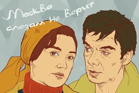 Dibujado por Natalia Mijáilenko