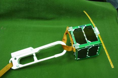 El nanosatélite Chasqui-1. Fuente: servicio de prensa