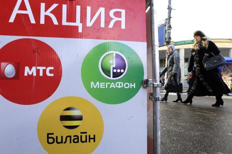 Según la norma aprobada por la Duma, los extranjeros no podrán controlar más del 20% de las acciones. Fuente: TASS