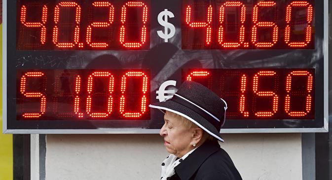 Suben las tasas de interés bancarias. Fuente: AFP / East News