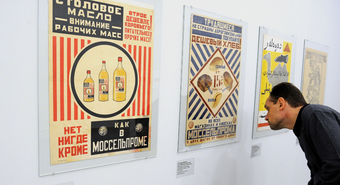 Political and social propaganda supplanted traditional adverts after 1917. Source: ITAR-TASS