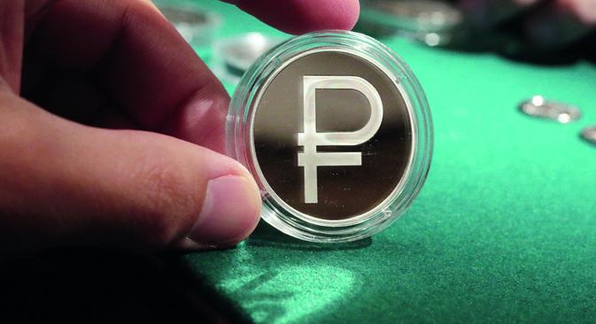 El nuevo símbolo del rublo. Fuente: TASS