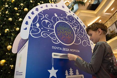 Qué piden los niños al Papá Noel ruso. Fuente: Evgenya Novozhenina / Ria Novosti