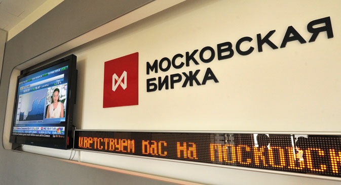 La Bolsa de Moscú ha sufrido una caída de las cotizaciones. Fuente: Ria Novosti / Serguéi Kuznetsov