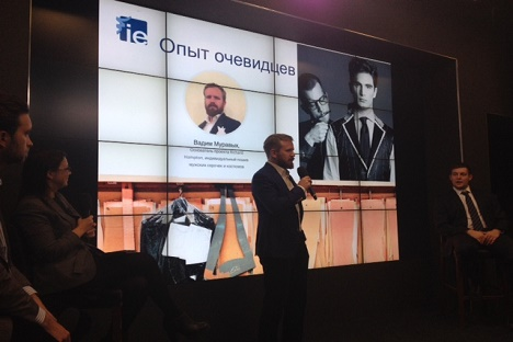 Momento de la presentación en Digital October de Moscú. Fuente: Fotografía cedida por IE.