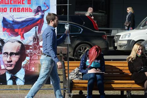 Fuente: Mijaíl Voskresenski/RIA Novosti