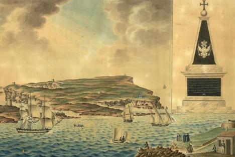 Vista panorámica de la Mola de Mahón donde se encontraba el obelisco a los marinos rusos fallecidos en 1770. Acuarela de un autor desconocido. Fuente: Museo Militar de Menorca