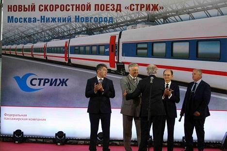 Inauguración del trayecto con representantes rusos y españoles. Fuente: Embajada de España en Rusia