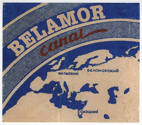 El nombre del grupo es un juego de palabras que hace referencia al canal del Mar Blanco.