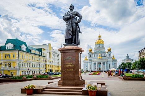 Ciudad de Saransk