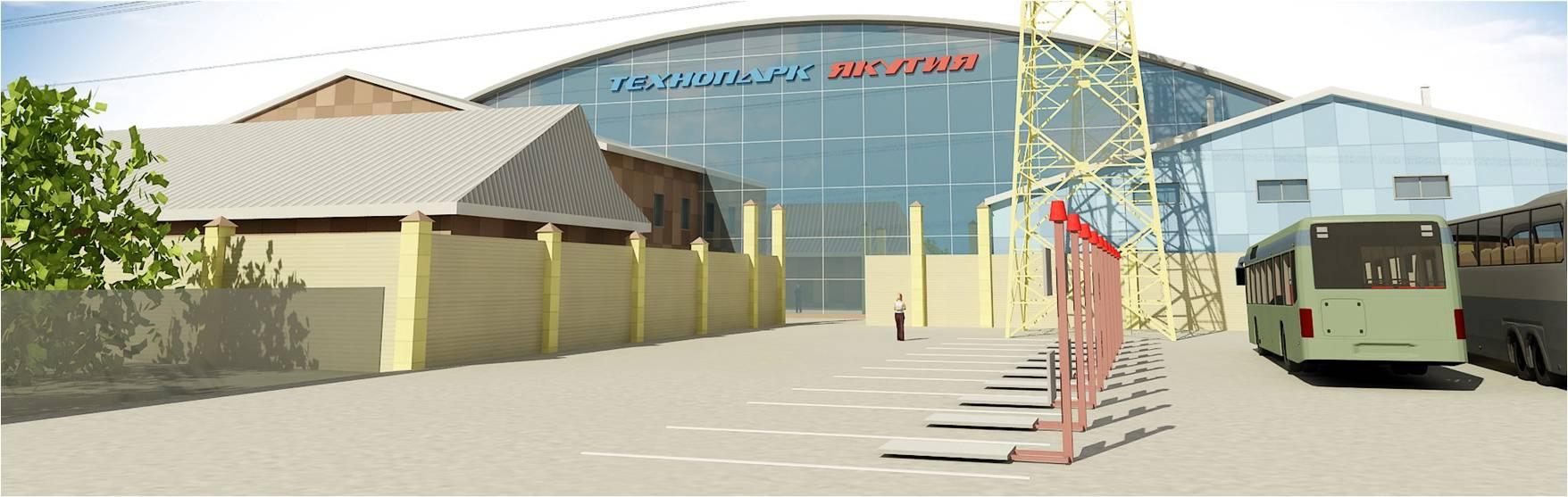 El parque tecnológico de Yakutia. Foto: servicio de prensa