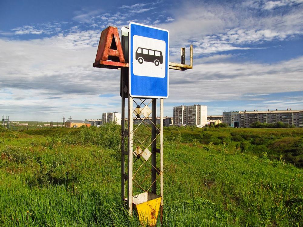 Zu Sowjetzeiten bedeutete Kohle für das Land alles. In den 1990er-Jahren wurden gleichzeitig mehrere Bergwerke geschlossen, es gab auf einmal weder Arbeit noch Lohn. Viele Menschen zogen weg. Foto: Georgij Krasnikow