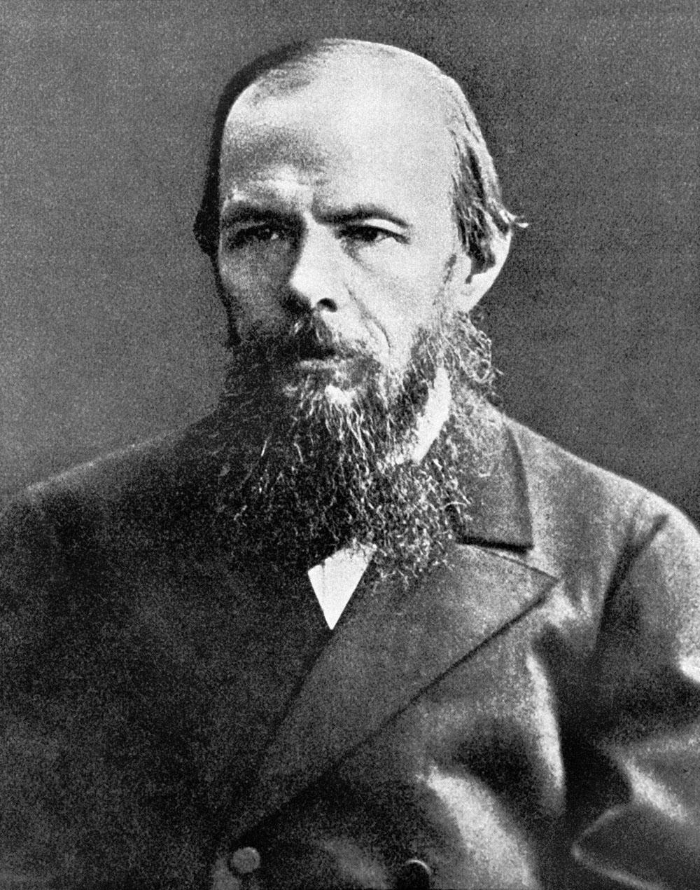 Fyodor Dostoyevsky / TASS